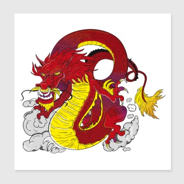 Asian Dragon - Poster 8x8