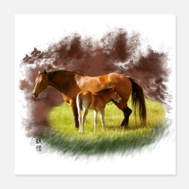 Foal Mother and Foal Chinese Style Painting - Poster
