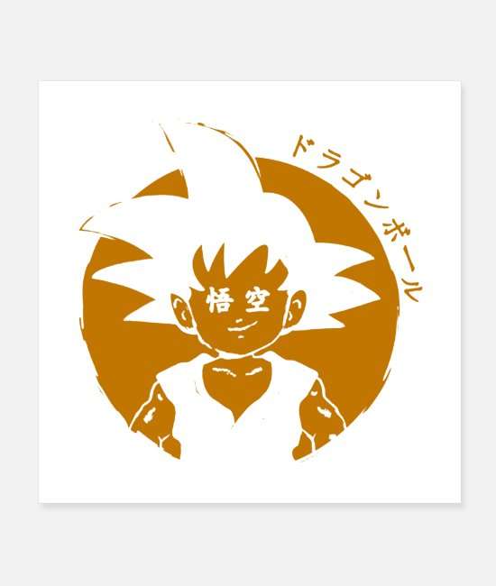 Punch Posters - Little Goku v.2 - Posters white