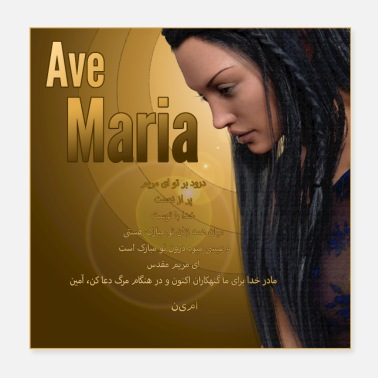 Prayer Hail Mary - Ave Maria - The prayer in Farsi - Poster