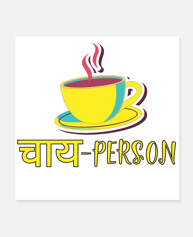 Chair Posters - CHAI PERSON - Posters white