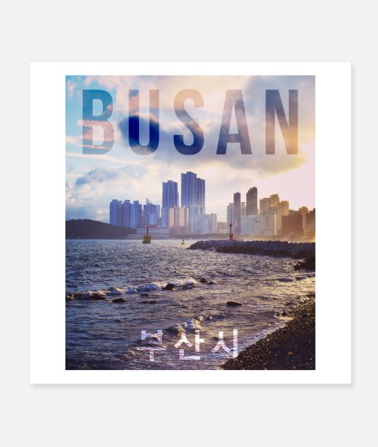 Tourism Posters - Busan City - Posters white