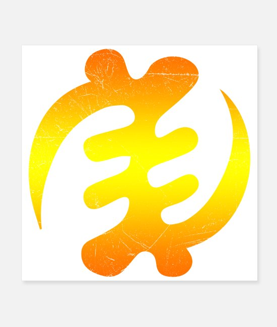Black Pride Posters - Adinkra Symbol Gye Nyame Except for God - Posters white