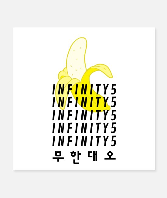 Group Posters - Copie de Yellow Banana Korean Pop Group T Shirt - Posters white