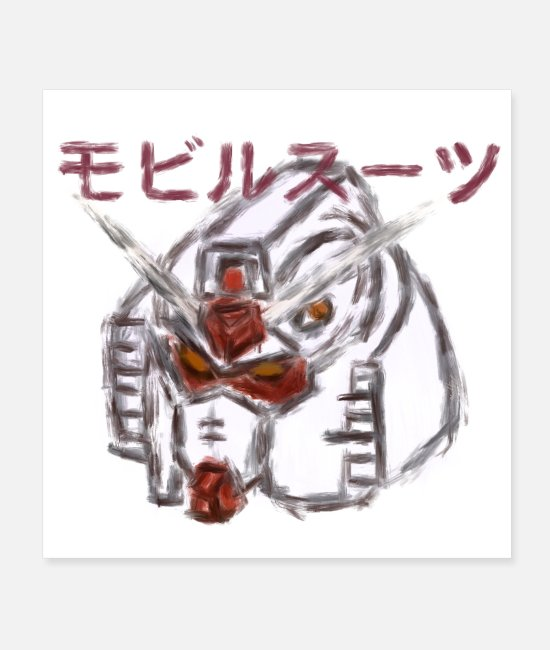 Animal Posters - Mobile Suit - Posters white