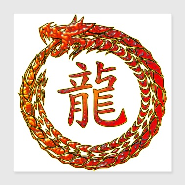 Asian Fire Dragon In Circle with Chinese Dragon Symbol - Poster 16x16