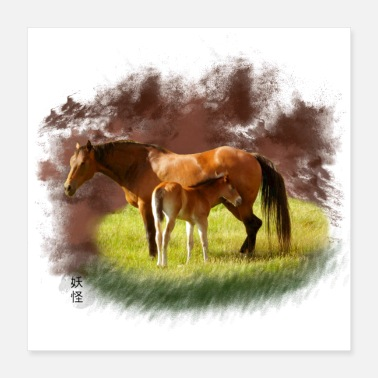 Foal Mother and Foal Chinese Style Painting - Poster 16x16