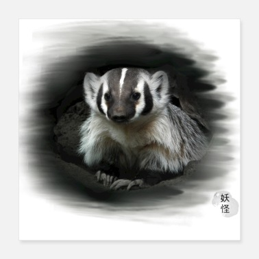 Badger Badger (Full Color) Portrait - Poster 16x16
