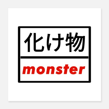 Cosplay monster bakemono japanese anime - Poster