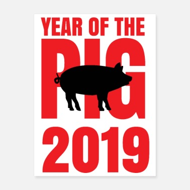 Hardwork Year of the Pig 2019 Pig Shadow- Gift Idea - Poster