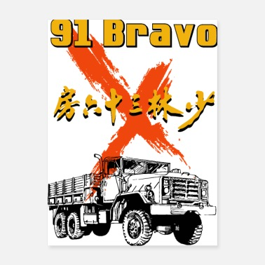 Vehicle 91 Bravo Army Truck /dark - Poster