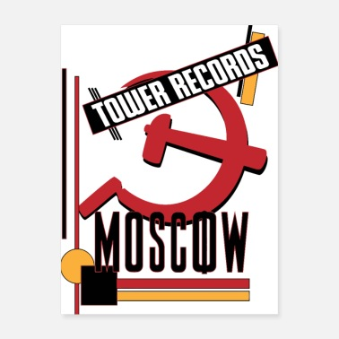 Tower Bridge tower records moscow 1987 - Poster