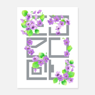 Violet Watercolor Violets in Gray Pattern - Poster