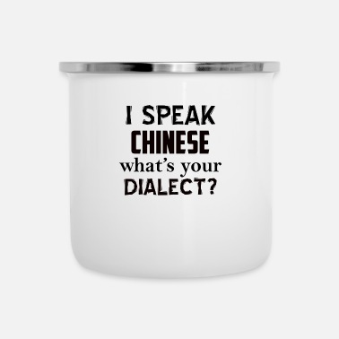 Dialect CHINESE dialect - Camper Mug
