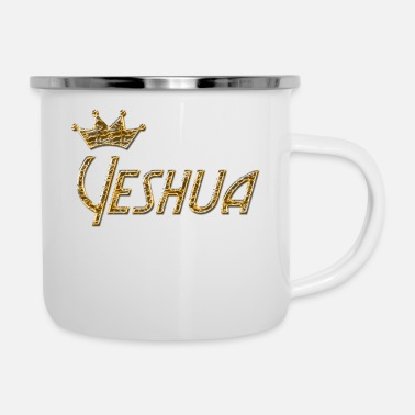 Cool Christian Hebrew Yeshua - Enamel Mug