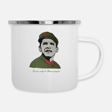 Obama Communism Obama - Enamel Mug