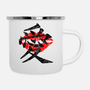 China Love Kiss Retro - Camper Mug