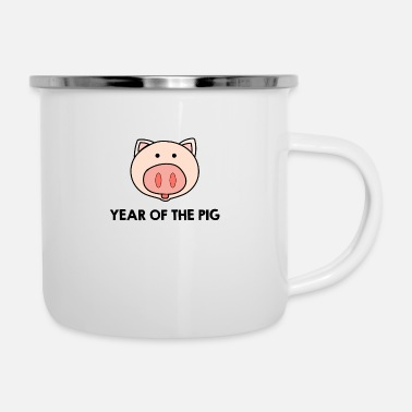 Chinese Writing Happy Pig Year Chinese Writing - Enamel Mug