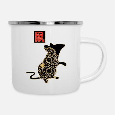 Chinese Zodiac Year of the Rat Chinese New Year - Enamel Mug