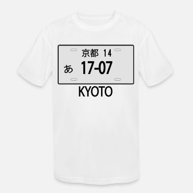 Loli Japanese License Plates - Kids' Moisture Wicking Performance T-Shirt