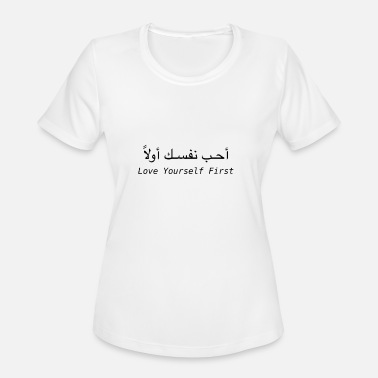Love yourself First! - Women's Sport T-Shirt