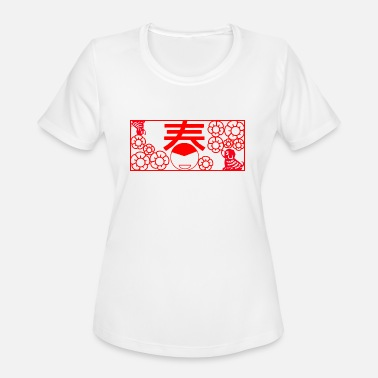 Year-of-the-dog year of the dog - Starting of a year - Women's Sport T-Shirt