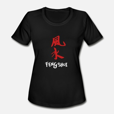 Feng Shui feng shui Chinese characters gift idea - Women's Moisture Wicking Performance T-Shirt