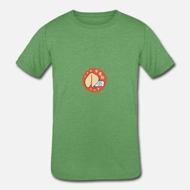 Fortune Telling Small Fortune - Kids' Tri-Blend T-Shirt