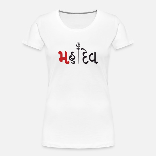 Shiva T-Shirts - Maha dev - Women's Organic T-Shirt white