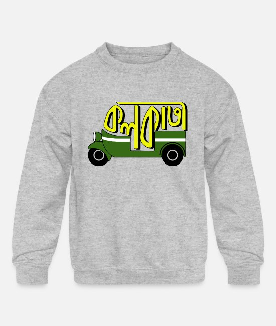 Auto Hoodies & Sweatshirts - Love from Kolkata - Kids' Crewneck Sweatshirt heather gray
