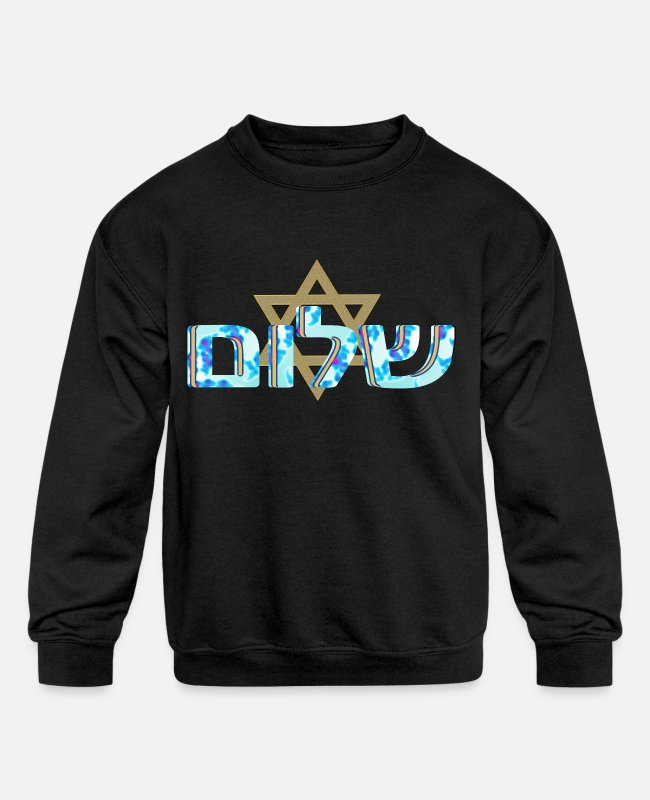 Tel Aviv Hoodies & Sweatshirts - shalom Israel hebrew star gift idea - Kids' Crewneck Sweatshirt black