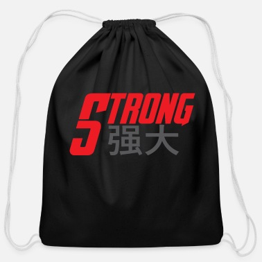 Chinese Writing Strong in Chinese Writing - Cotton Drawstring Bag