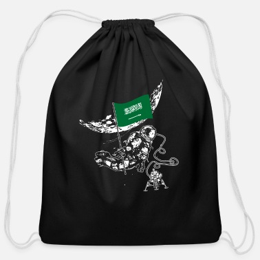 Arabia Saudi arabia - Cotton Drawstring Bag