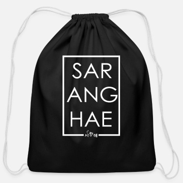 Lee Min Ho SARANGHAE KOREAN - Cotton Drawstring Bag