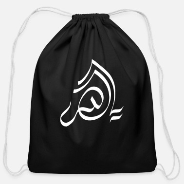 Allah Allah - Cotton Drawstring Bag