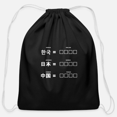 Asian ASIAN LETTERS - Cotton Drawstring Bag