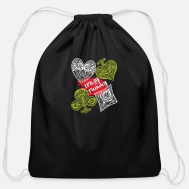 Rummy For Rummy player - Cotton Drawstring Bag