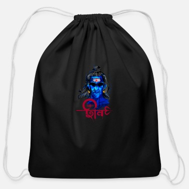 Lord Shiva Lord Shiva - Cotton Drawstring Bag