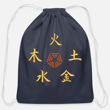 Fire five elements - Cotton Drawstring Bag