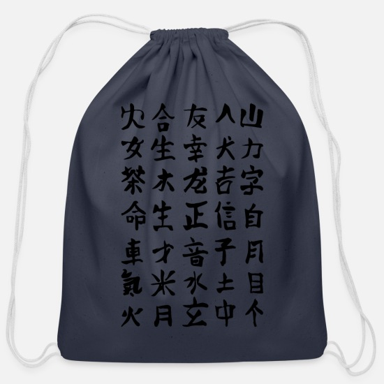 Chinese Bags & Backpacks - Chinese Hieroglyphs - Cotton Drawstring Bag navy