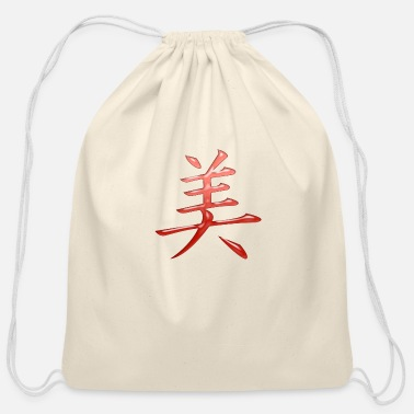 Beautiful Beauty-Beautiful - Cotton Drawstring Bag