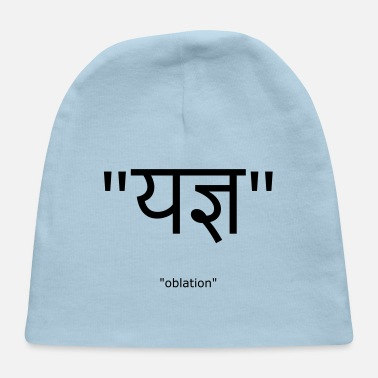 Request REQUEST Oblation Image - Baby Cap