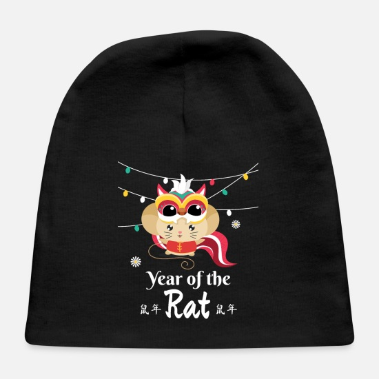 Rat Baby Caps - Year Of The Rat China - Baby Cap black