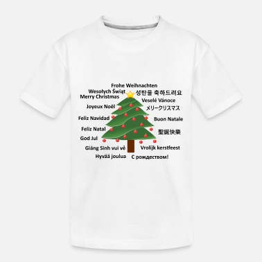 Mouth Christmas tree merry christmas - Toddler Organic T-Shirt