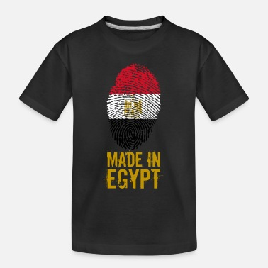 Egypt Made in Egypt / مصر - Toddler Organic T-Shirt
