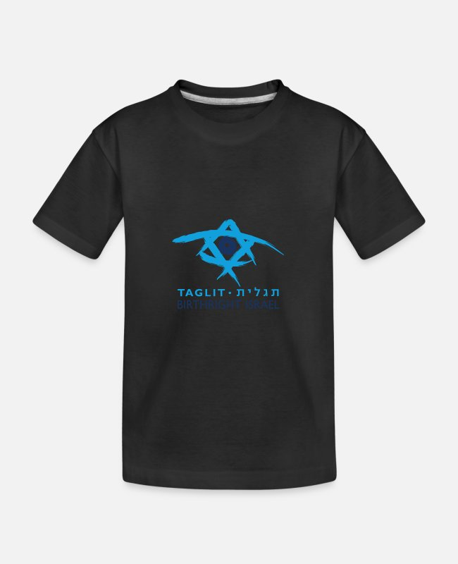Taglit T-Shirts - Birthright Israel - Kid's Organic T-Shirt black