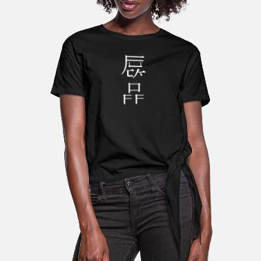Provocation western kanji: fuck off - Women's Knotted T-Shirt