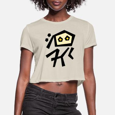 Culture rock carvings creature11 - Women's Cropped T-Shirt