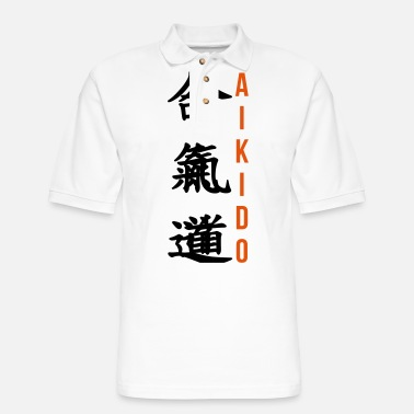 Coffee Aikido Aikidoka Sport Fight Fighter Strong - Men's Pique Polo Shirt