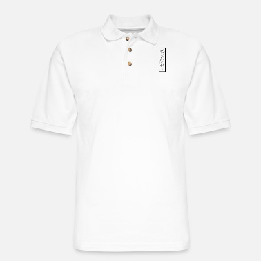 Poem Chinese poem - Men's Pique Polo Shirt